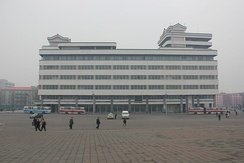 Pyongyang Department Store No. 1