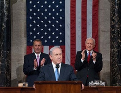 Prime Minister of Israel Benjamin Netanyahu addressed Congress on March 3, 2015