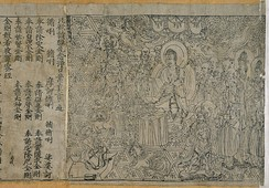 The Chinese Diamond Sutra, the oldest known dated printed book in the world, printed in the 9th year of Xiantong Era of the Tang Dynasty, or 868 CE. British Library.