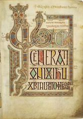 The Lindisfarne Gospels is but one of the treasures collected by Sir Robert Cotton.