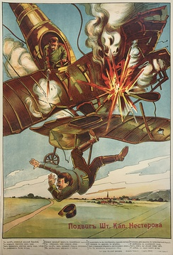 A Taran aerial ramming attack performed by Pyotr Nesterov, against an early Albatros B.I