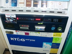 A cigarette machine in South Korea