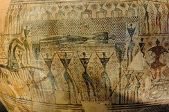 Dipylon Vase of the late Geometric period, or the beginning of the Archaic period, c. 750 BC.