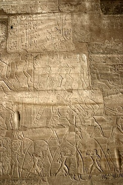 The Egyptian siege of Dapur in the 13th century BC, from Ramesseum, Thebes.