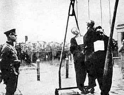 German public execution of Polish civilians, Łódź, The Black Book of Poland, published in London in 1942 by Polish government-in-exile.