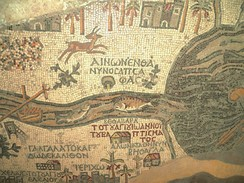 Balsam branch seen to the right of running gazelle from the Madaba Map mosaic.