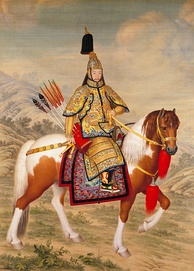 The Qianlong Emperor in ceremonial armor on horseback, painted by Giuseppe Castiglione, dated 1739 or 1758