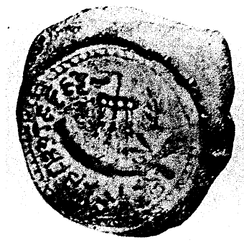 Terracotta seal depicting ship found in West Bengal, dated between 400 BCE and 100 BCE