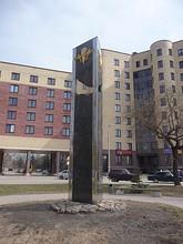 Памятный знак Героям-десантникам