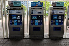 Ticket machines at a railway station in Metro Vancouver, Canada