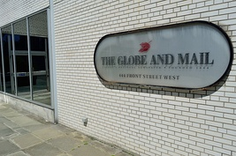 The Globe and Mail's former building at 444 Front Street, Toronto (1974-2016)