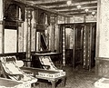 The 1st-Class Turkish Baths, located along the Starboard side of F-Deck