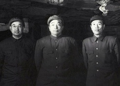 Three commanders of PVA during the Korean War. From left to right: Chen Geng (1952), Peng Dehuai (1950–1952) and Deng Hua (1952–1953)