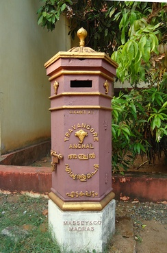 Travancore's postal service adopted a standard cast iron pillar box, made by Massey & Co in Madras, and similar to the British Penfold model that was introduced in 1866. This Anchal post box is in Perumbavoor.
