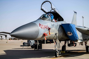 F-15C of the 44th EFS on the ramp at PSAB, Saudi Arabia. 2 June 2020.jpg