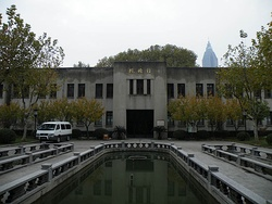 Former site of Executive Yuan