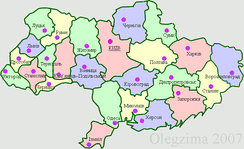The 25 oblasts of Ukraine through 1946 to 1954. Crimea would be transferred in 1954 and the Drohobych and Izmail oblasts would be absorbed by, respectively, the Lviv and Odessa oblasts.