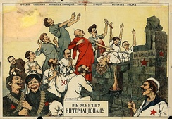 A White Russian anti-Bolshevik propaganda poster, in which Lenin is depicted in a red robe, aiding other Bolsheviks in sacrificing Russia to a statue of Marx