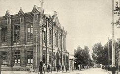 Artisans' Synagogue, in Rostov-on-Don. Burned down in 1942, during the Great Patriotic War