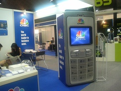 CNBC Asia outside broadcasting 2006