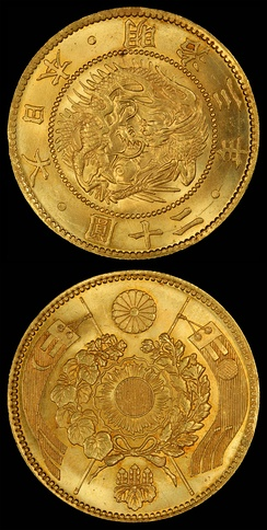 The Japanese 1870 20 gold yen (on average) contains 33.33 grams of gold (0.9000 fine) and weighs 0.9645 ounces[25]