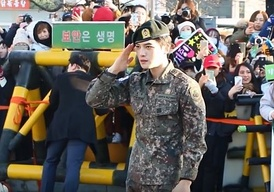 Kim returning from his military service