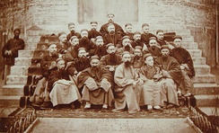 The mission in the Chinese province of Guizhou, 1876.