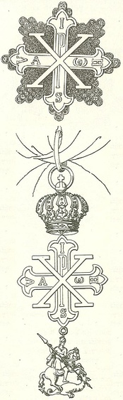 Lithography of the cross and neck insignia of the order, 1893