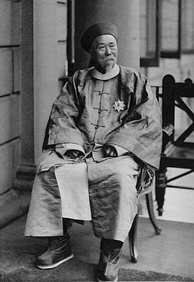 Li Hongzhang, a Chinese politician, general and diplomat of the late Qing dynasty.