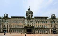 The University of Santo Tomas, established in 1611, has the oldest extant university charter in Asia.