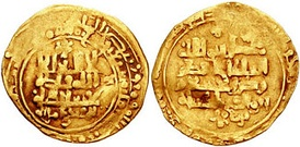 Coin minted during the reign of Malik-Shah I.
