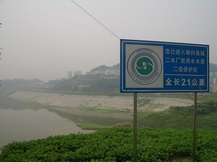 Zigui County seat source water protection area in Maoping Town, a few kilometers upstream of the dam