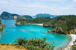 Ogasawara National Park, a UNESCO World Natural Heritage site