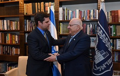 Gaetz with Israeli president Reuven Rivlin in May 2018