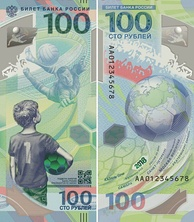 The 100-ruble commemorative banknote celebrates the 2018 FIFA World Cup. It features an image of Soviet goalkeeper Lev Yashin.