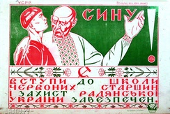 "The 1921 Soviet recruitment poster. It uses traditional Ukrainian imagery with Ukrainian-language text: ""Son! Enroll in the school of Red commanders, and the defense of Soviet Ukraine will be ensured."""