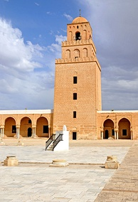Minaret as seen from the courtyard of the Great Mosque of Kairouan