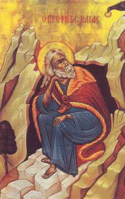 Elias on Mount Horeb, as depicted in a Greek Orthodox icon