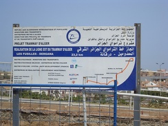Bilingual sign in Algiers