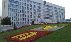 Городская администрация. Пятигорск