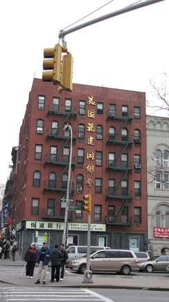 Little Fuzhou, in Chinatown, the highest concentration of Chinese people in the Western Hemisphere,[52][53] is located on the Lower East Side.