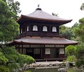 Ginkaku-ji, or the Silver Pavilion, in Kyoto, was (and is) a Zen Buddhist temple (1482).