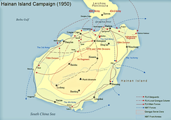Communist conquest of Hainan Island in 1950