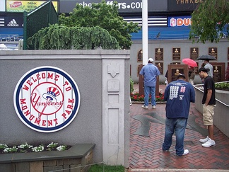 The entrance to the monuments and plaques, at the end of the retired numbers display.