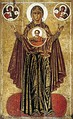 «Ярославская Оранта», начало XIII века