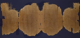 Papyrus 45, a 3rd-century AD Greek papyrus of the Gospel of Luke