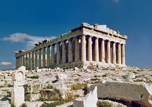 Many of the proportions of the Parthenon are alleged to exhibit the golden ratio, but this has largely been discredited.[109]