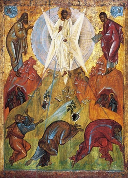 Russian Orthodox icon of the Transfiguration (Theophanes the Greek, c. 1408)