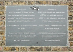 Commemorative plaque in Cornish and English for Michael Joseph the Smith (An Gof) and Thomas Flamank mounted on the north side of Blackheath, south east London, near the south entrance to Greenwich Park