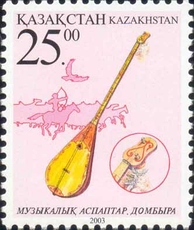 Postage stamp depicting a dombra, the most popular traditional musical instrument of Kazakhstan
